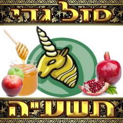 Capricorn Horoscope Hashanah Tashah