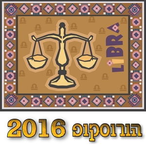 horoscope-2016-Libra