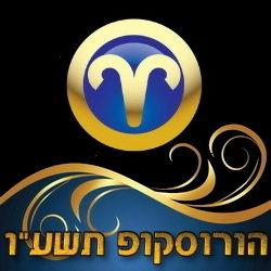 Aries Tashav