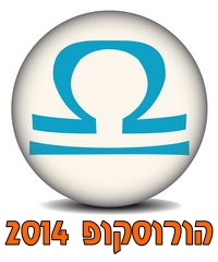 libra-horoscope-2014