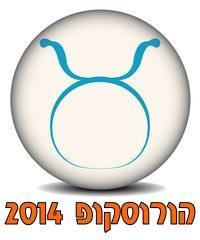 taurus-horoscope-2014